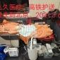 救护车租赁服务_省心省力_专业团队