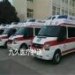 救护车出租专业救护车供应经验丰富安全快捷