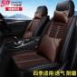 2013年2015款2016新款丰田RAV4荣放汽车坐垫四季通用座垫皮革座套